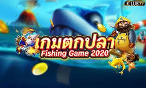 เกมตกปลาคาสิโน
