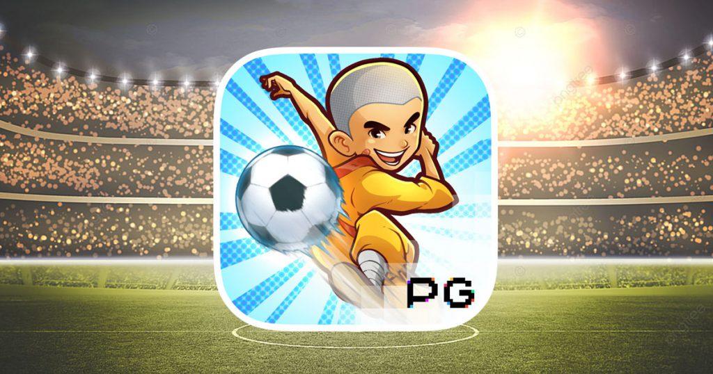 เล่นเกมสล็อต Shaolin Soccer