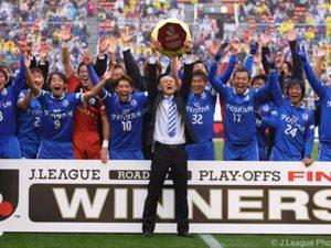 ฟุตบอลเจลีก ญี่ปุ่น